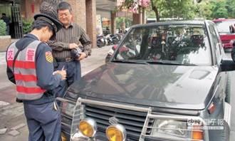 郵資上漲近3成 警方窮到快沒錢寄罰單