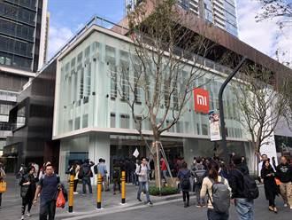 小米之家旗艦店體驗新零售 購物幫你直送到府