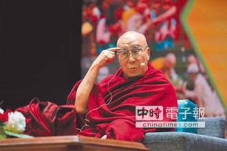 十九大後向京釋善意!達賴:西藏不獨 盼和中國一起