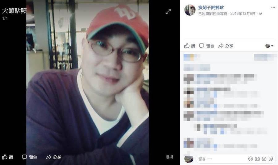 球評瘦菊子今天清晨逝世,享年55歲。(截自瘦菊子臉書)