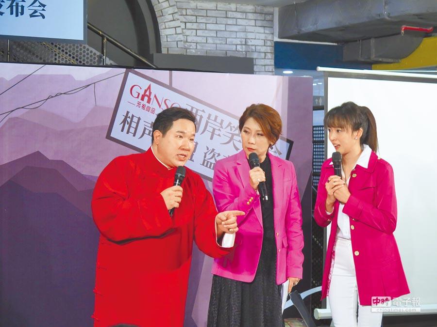 上海吳兆南相聲劇藝社25日在上海演出《盜墓札記》。(記者陳曼儂攝)