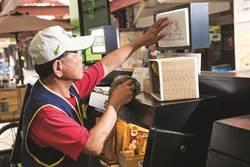 創造勞資雙贏 中市府續推中高齡人力再運用僱用獎勵