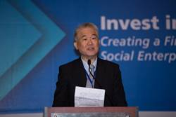 阿育王首次來台 出席國內第一場金融社會企業論壇