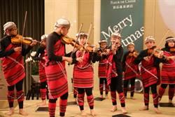 雲品聖誕音樂會「親愛愛樂」全台巡演特別場 席次有限免費聆聽