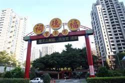 台中市最貴土地公廟 信眾搶錢母