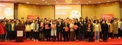 攜手百位蘇州學子 堅定未來創業之路