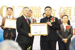 吉輔企業 獲創新研究獎