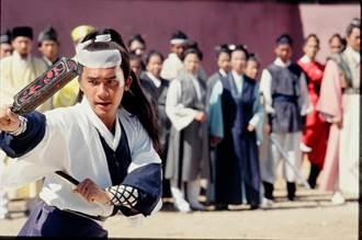 1986年版《倚天屠龍記》經典重現! 梁朝偉被讚最萌「張無忌」