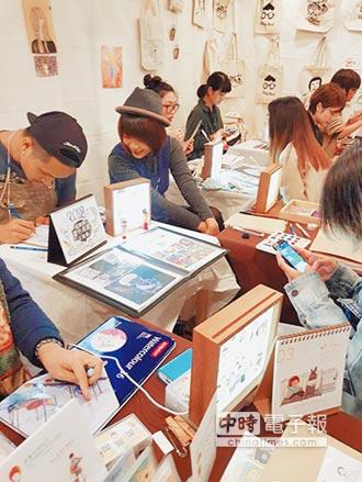 亞洲手創展 把喜歡的事變商機