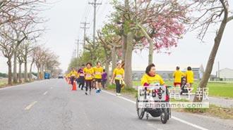 前進 500名身障者跑出自信