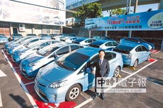 綠能租車服務夯 共享經濟推廣體驗