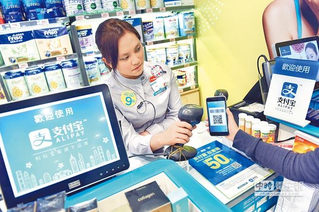 螞蟻金融服務集團旗下電子支付平台支付寶日前在香港推出港版支付寶。(新華社)