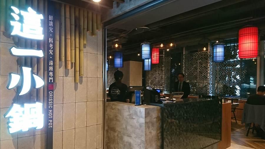 美食-KY轉投資的這一鍋餐飲集團推出第三品牌「這一小鍋」,搶攻商機可期的平價個人鍋市場。圖為24日開幕的台北松山店。(林資傑攝)