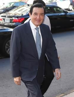 被訴洩密案出庭  馬英九無罪答辯