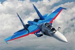 空中對峙24分鐘!美軍機遭俄機強勢攔截、15度傾斜