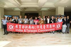 南華大學展開「新南向臺灣連結計畫」