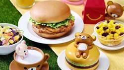 這次不是日本!台灣麥當勞首推「拉拉熊玩具」全套8款搶翻