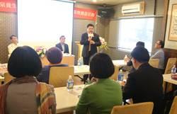 2017台灣溫泉養生美食論壇在埔里舉行 全國各溫泉區業者百餘人與會
