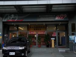 員警涉包庇賭場  萬華分局:配合調查