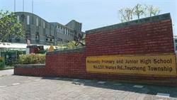 頭城人文國中小學換手經營  宜蘭縣政府確定跟經營團隊解約