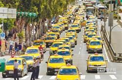 uberTAXI上路首月實測》後Uber時代 交通部還在石器時代
