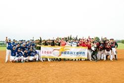 永慶壘球賽 鼓勵同仁運動紓壓