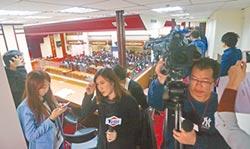 新聞透視-在野高呼人權 執政大搞威權