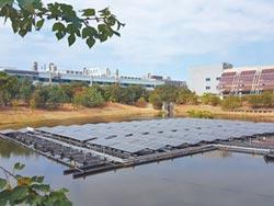 滯洪池種電 估年產12萬度