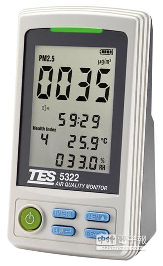 泰仕空氣品質監測器 靈敏度高