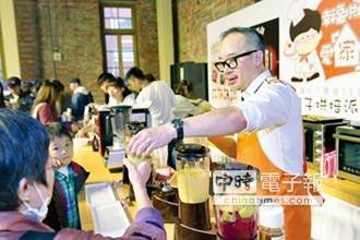 台灣松下電器55周年 親子烘焙派對 同歡
