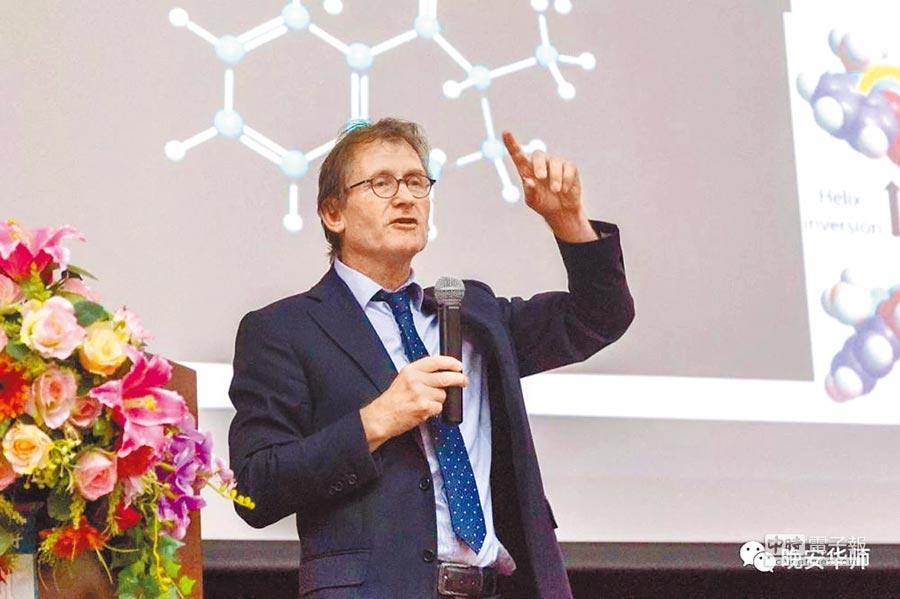 2016年諾貝爾化學獎得主伯納德‧法林加。(取自晚安華師微信公眾號)