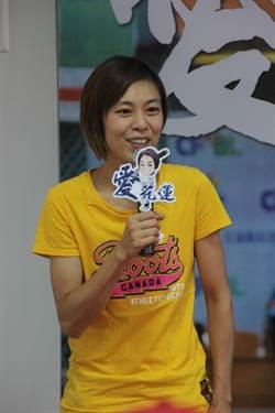 奧運跆拳金牌女將陳詩欣 遭爆偷吃已婚男