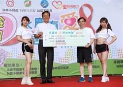 永慶、有巢氏、台慶2,000名經紀人為公益起跑