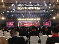 第四屆世界浙商大會開幕 規模歷屆之最