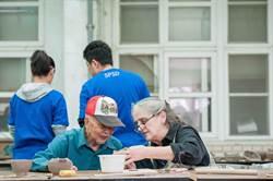 遠東科大國際設計營三部曲 服務設計社區居民
