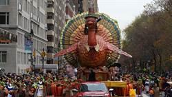 留學生Tiffany在美國的第一個感恩節