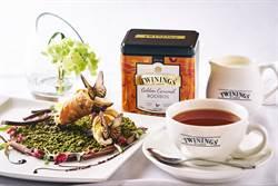 自然花園般的漂亮餐點!飯店攜手英國皇室御用茶品推限定午茶