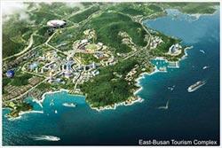 釜山港 發展世界物流中心