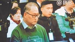 陸控李明哲顛覆國家 判5年