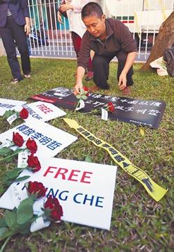 曹俊漢》「傳播民主理念無罪」 是善意嗎