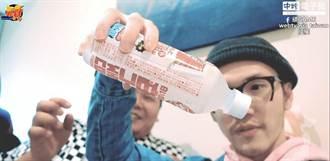 透明奶茶落伍了 日本白可樂獲好評喝起來像「這個」