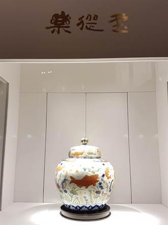 佳士得香港秋拍 4拍品逾2億港元成交  成交總額破34億港元