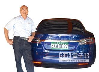 富田發展電動車 帶頭衝