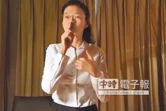 只做人權訴求 李凈瑜不認陸法庭立場