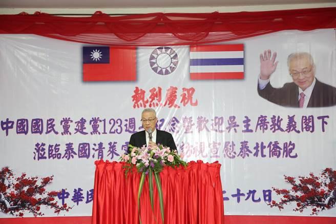 吳敦義29日參訪清萊雲南會館。(國民黨提供)