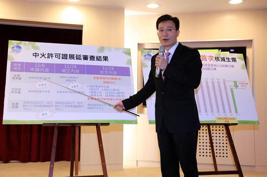 台中市政府環保局長白智榮,今天針對中火9部燃煤機組操作許可證展延申請第二次送件,宣布審查結果!(陳世宗攝)