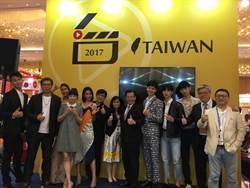 新加坡國際影視展登場!文化部組團帶96部台灣影視作品參展