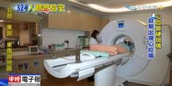 《人體實驗室》冠狀動脈電腦斷層 揪出心肌梗塞不定時炸彈