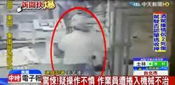 影》驚悚!疑操作不慎 作業員遭捲入機械不治