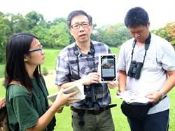 中正創校園生態App 一探校園自然奧秘